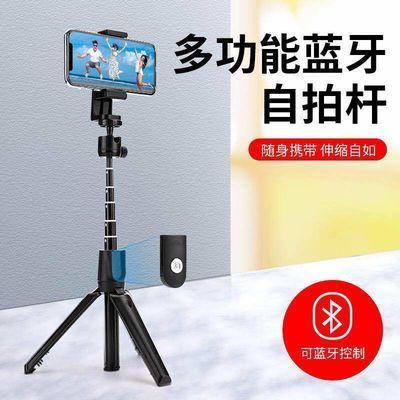 手机蓝牙三脚架自拍杆遥控带补光灯通用拍照录像直播苹果华为安卓