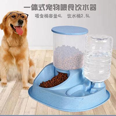 狗狗用品自动喂食器猫碗狗食盆狗双碗自动饮水器狗碗狗盆宠物用品