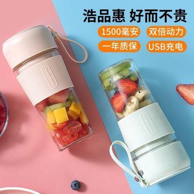 榨汁机家用全自动迷你学生充电便携式玻璃杯辅食料理随身水果汁机