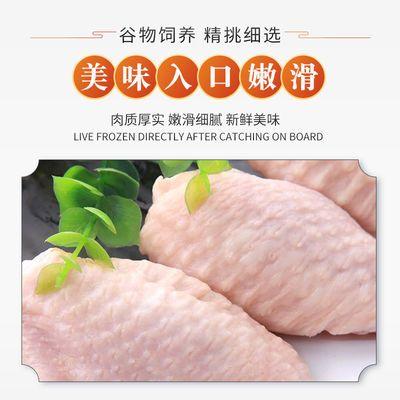 2斤装鸡翅中 新鲜冷冻鸡中翅生鲜速冻鸡翅1kg烧烤食材鸡翅膀包邮