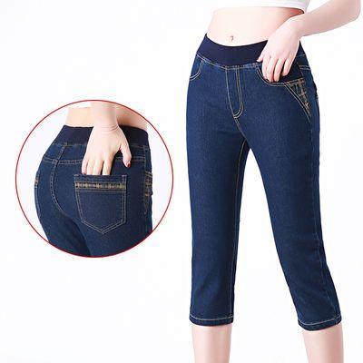高腰弹力妈妈中青年松紧腰的牛仔裤女士夏天薄款翻边加大码七分裤