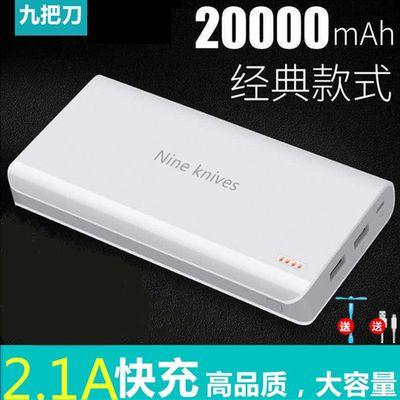 实足大容量充电宝20000毫安可爱苹果OPPO学生vivo华为小米通用2万