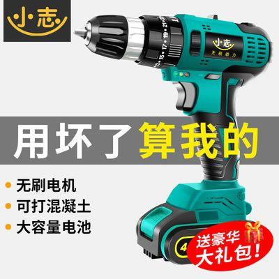 无刷手电钻冲击钻多功能家用锂电钻双速充电钻手枪钻电动螺丝刀