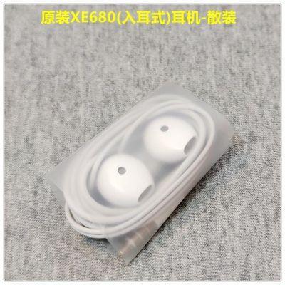 vivo原装耳机XE100正品X6/X7/X9/Plus原厂X20/X21/X23/27耳麦线控