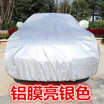爆款新启辰R50 T70 t90 D50 D60汽车衣车罩防晒防雨遮阳罩汽车套