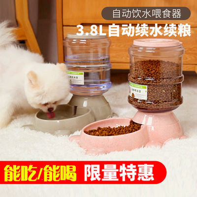 3.8L狗狗饮水器自动喂食器猫狗喝水器猫咪自动饮水机宠物狗粮碗盆