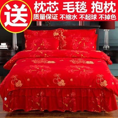 新款加厚床裙四件套被套床罩被罩磨毛像全棉纯棉婚庆双人床上用品