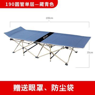 【凰家御器】折叠床午休睡椅单人办公室便携带医院陪护行军床包邮