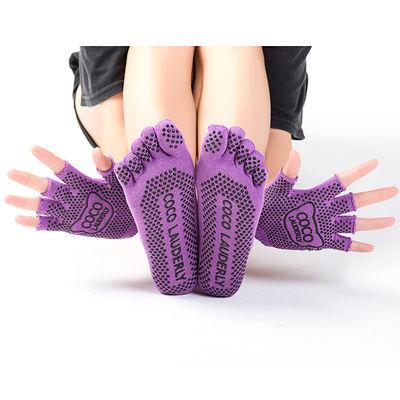 瑜伽袜套装手套防滑女纯棉短袜子五指吸汗防臭运动训练空中脚趾袜