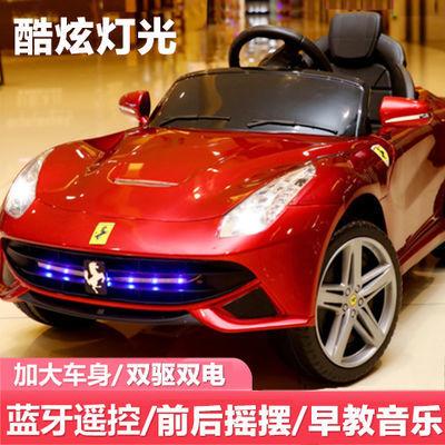 婴儿童电动车四轮摇摆双驱遥控电瓶车小孩玩具车可坐人法拉利汽车