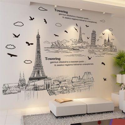 巴黎铁塔墙贴纸自粘宿舍墙壁纸墙纸男孩卧室装饰品背景贴画建筑物