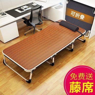 折叠床单人床家用成人午休床午睡躺椅折叠办公室简易床行军陪护床