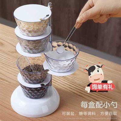 可旋转式调味盒_立式可旋转式调味盒立式多层家用佐料罐子套装
