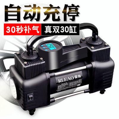 便携式车载双缸充气泵大功率汽车用打气泵轮胎12V电动高压打气筒