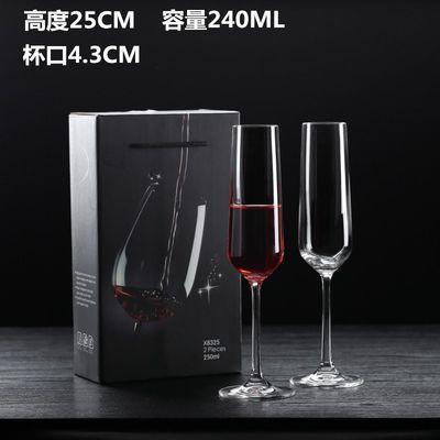 无铅水晶玻璃高脚杯红酒杯葡萄酒杯香槟杯礼盒装酒庄家用送礼酒杯