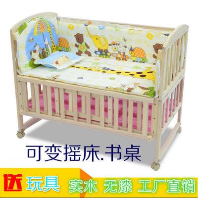 爆款小孩床宝宝床双层婴儿床实木摇篮床无漆童床儿童床新生儿小木