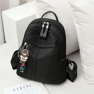 牛津布双肩包女2020新款韩版百搭书包休闲旅行包包女士帆布小背包