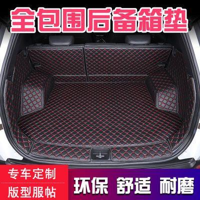 汽车后备箱垫专用于大众新速腾帕萨特高尔夫7朗逸凌渡宝来尾箱垫