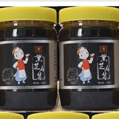 纯石磨芝麻酱 花生酱黑芝麻酱瓶装河南芝麻酱热干面凉皮火锅酱料2