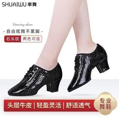真皮拉丁舞鞋女成人舞蹈鞋中跟软底新款跳舞鞋广场舞鞋水兵交谊舞