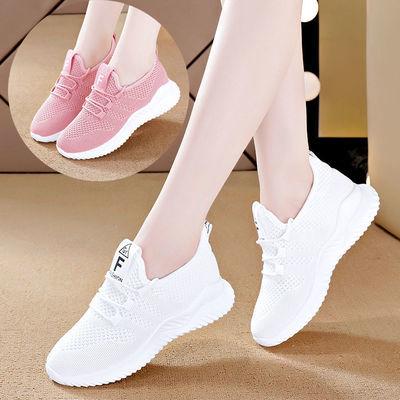 【温州发货】女鞋夏季韩版百搭网鞋透气运动鞋女小白鞋新款学生潮