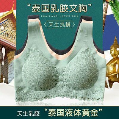 泰国乳胶4.0内衣女小胸收副乳无钢圈文胸罩无痕运动背心蕾丝美背
