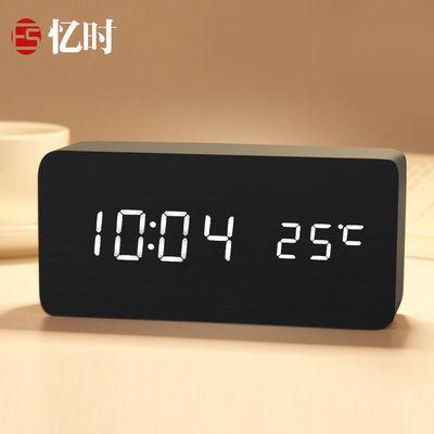 忆时闹钟创意学生静音时钟床头夜光电子钟简约时尚木质木头钟座钟