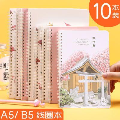 b5笔记本子简约小清新横线记事本韩国创意高中生a5日记本线圈本