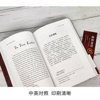 【特价】中英文双语版小王子+格林童话+伊索寓言+安徒生童话全集