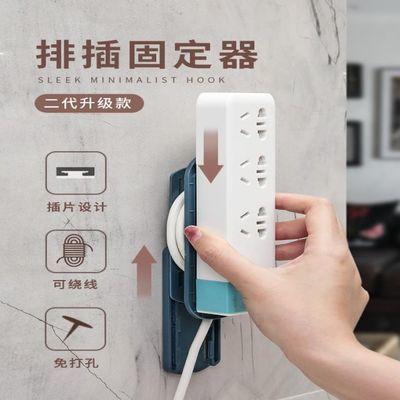 插排固定器墙上贴墙壁挂插线板插座电源电线免打孔理线收纳神器藏