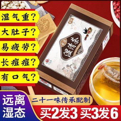 红豆薏米芡实祛湿茶体内除湿气重排毒脾胃虚去湿气男女养颜养生茶