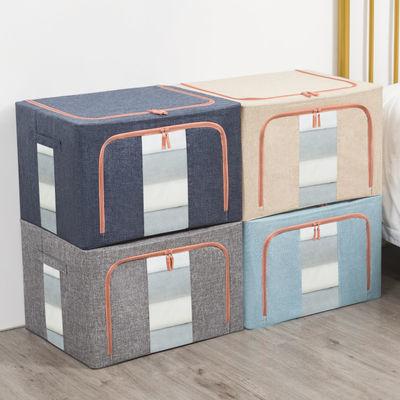 带钢架收纳箱棉麻布收纳盒折叠整理箱家用衣柜储物箱子大收纳神器