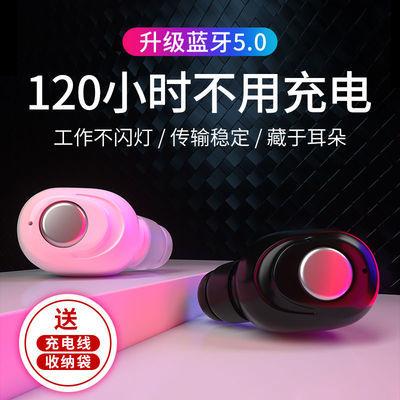 【买一送二】蓝牙耳机迷你无线隐形oppo华为vivo小米苹果安卓通用