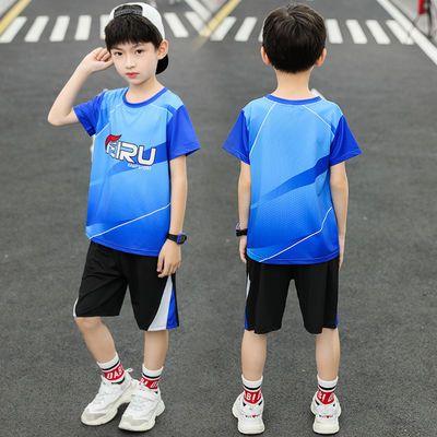 童装男童套装夏装两件套短袖速干衣中大童足球服儿童篮球服运动服