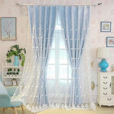 热销韩式双层粉色蕾丝全遮光公主风客厅卧室结婚婚房阳台定制成品