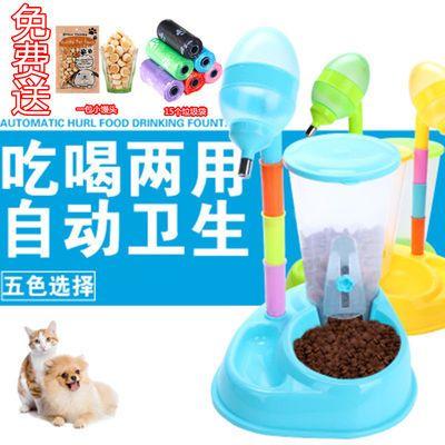 狗狗饮水器宠物自动喂食器立式泰迪喝水器节节高水壶猫饮水瓶用品
