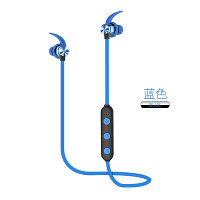 MP3随身听头戴式运动学生新款MP34音乐播放器无线立体声蓝牙耳机
