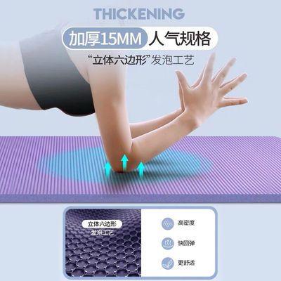 加长2米加宽120cm双人瑜伽垫加厚10mm加大运动健身垫防潮垫野