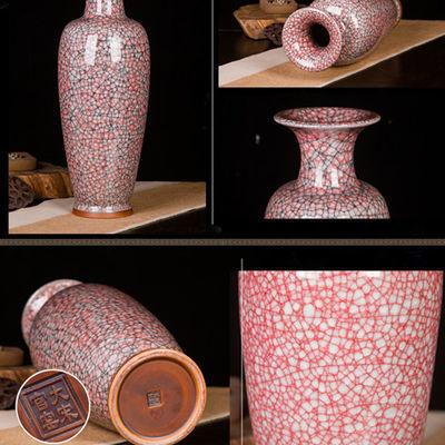 景德镇陶瓷花瓶客厅落地仿古开片钧瓷景德镇陶瓷器饰品工艺品摆件