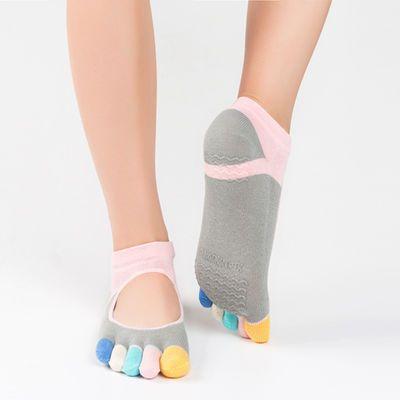 瑜伽袜优质防滑五指袜子女士男士棉质分五趾露背短脚趾半掌瑜伽袜
