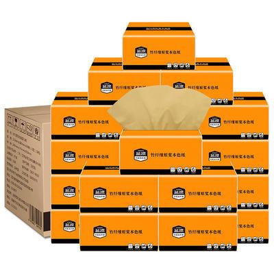 10包纸巾抽纸整箱餐巾纸卫生纸家用实惠装面巾纸抽擦手纸特价包邮