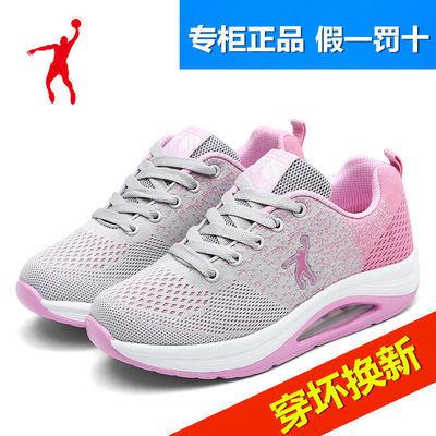 乔丹格兰运动鞋女透气轻便休闲跑步鞋女户外旅游防臭飞织安全女鞋