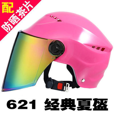 电动车头盔男女士夏季防晒防紫外线遮阳四季盔双镜非摩托车安全帽