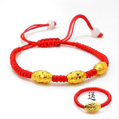 新款仿黄金色本命年转运珠红绳路路通男女情侣送礼物银镀金手链