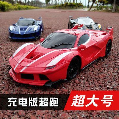 法拉利遥控车充电兰博基尼跑车儿童电动玩具汽车男孩赛车高速漂移
