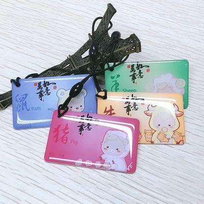 指纹密码通用IC磁卡片智能电子门锁感应卡钥匙扣小区物业门禁ID卡