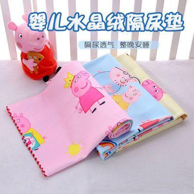 夏季薄款冰丝凉席隔尿垫新生婴儿防水可洗透气凉爽舒适护理垫