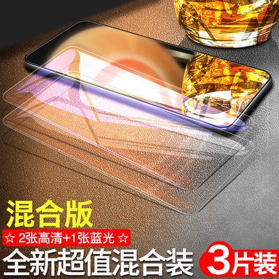 魅族16xs/16s/16th/16x钢化膜魅蓝e/s6t/note9/8/6/5/3全屏手机膜