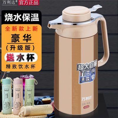 电热水壶家用防烫自动断电烧水壶防干烧电水壶保温壶不锈钢大容量