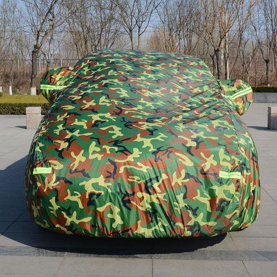 奔腾B30 B50 B70 X40 X80森雅R7骏派D60专用汽车车衣车罩防晒防雨